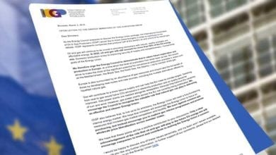 Photo of Open letter on the Energy Union package